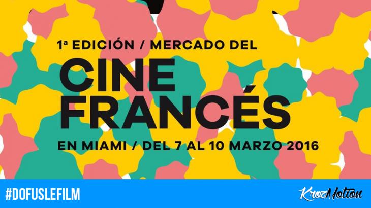 #DOFUSLEFILM : Une escale en Amérique Latine ?
